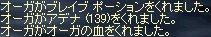 LinC0046.jpg