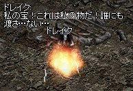 LinC0074.jpg