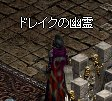 LinC0095.jpg