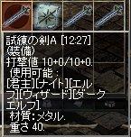 LinC0098.jpg