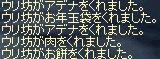 LinC0220.jpg