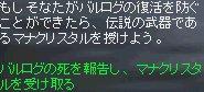 LinC0369.jpg
