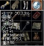 LinC0374.jpg