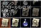 LinC0375.jpg
