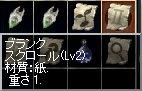 LinC0376.jpg