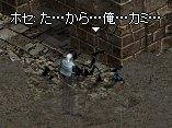 LinC0484.jpg