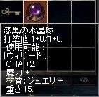 LinC0499.jpg