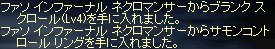 LinC0609.jpg