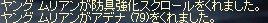 LinC0623.jpg
