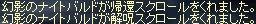 LinC0590.jpg