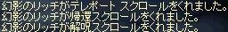 LinC0597.jpg