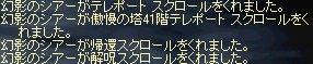 LinC0604.jpg