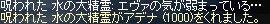 ドロップゴミε- (´-`*)